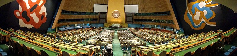 Plenary hall of the United Nations General Assembly